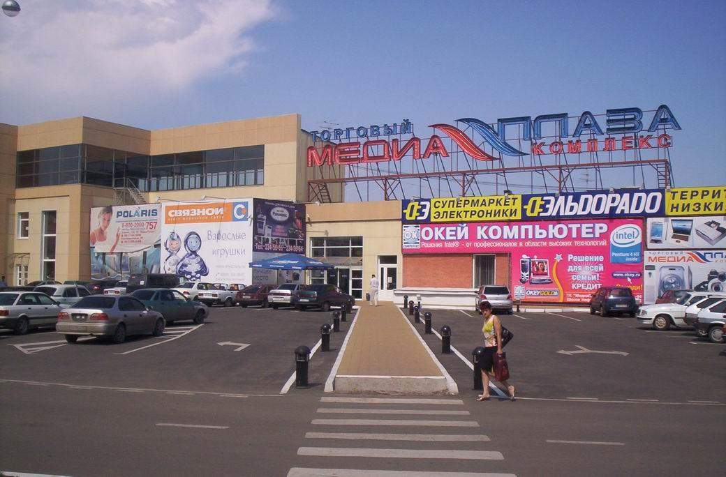 ТК «Медиаплаза»
